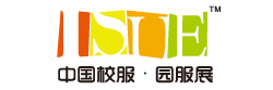 2019第七届上海国际校服・园服展览会